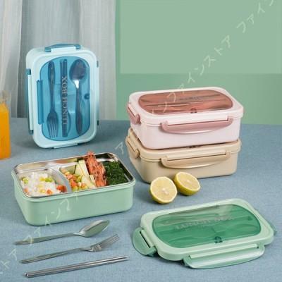 弁当箱 ランチボックス プラスチック 密封 フレッシュキーピングボックス グリッド ステンレス お弁当箱 弁当バッグ 食器 保温バッグ付き 漏れ防止