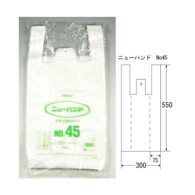 レジ袋 ニューハンド ナチュラルNo.45 半透明 ポリ手提げ袋 100枚