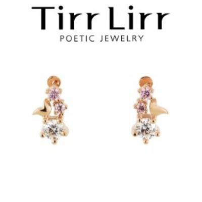 TirrLirr ティルリル  ピアス シルバー925 ピンクゴールド キュービック ブランド TES-105 ブランド 人気