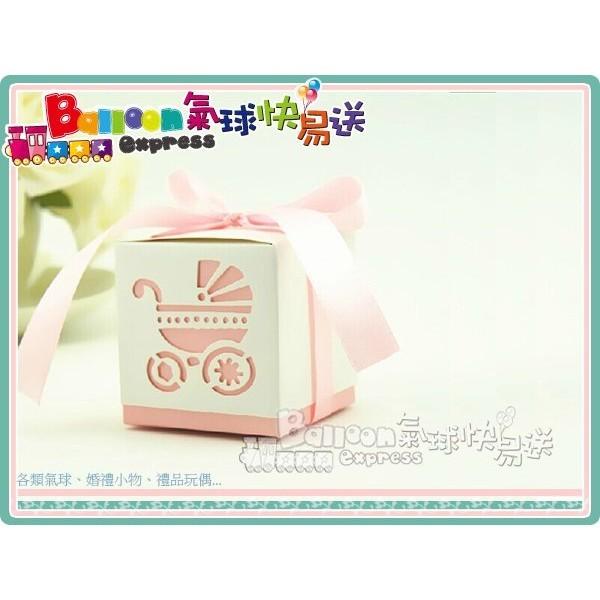 現貨簍空 嬰兒車 喜糖盒 創意 趣味 結婚 喜慶 用品 婚禮小物氣球快易送