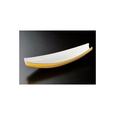 和食器 / 付出皿 渕金黄舟型前菜皿 寸法:23 x 6 x 4.2cm