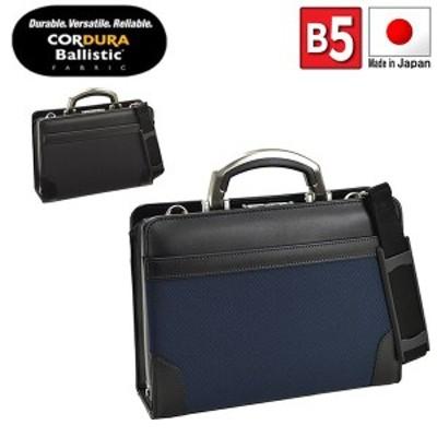 取寄品 ビジネスバッグ 本革 アルミ取手 大開きダレス コーデュラナイロン B5 ハンドバッグ ショルダーバッグ 22337 メンズハンドバッグ