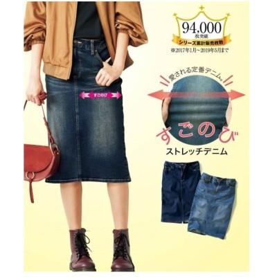 スカート ひざ丈 大きいサイズ レディース すごのび ストレッチ デニム ゆったり ヒップ 年中  98〜106 ニッセン