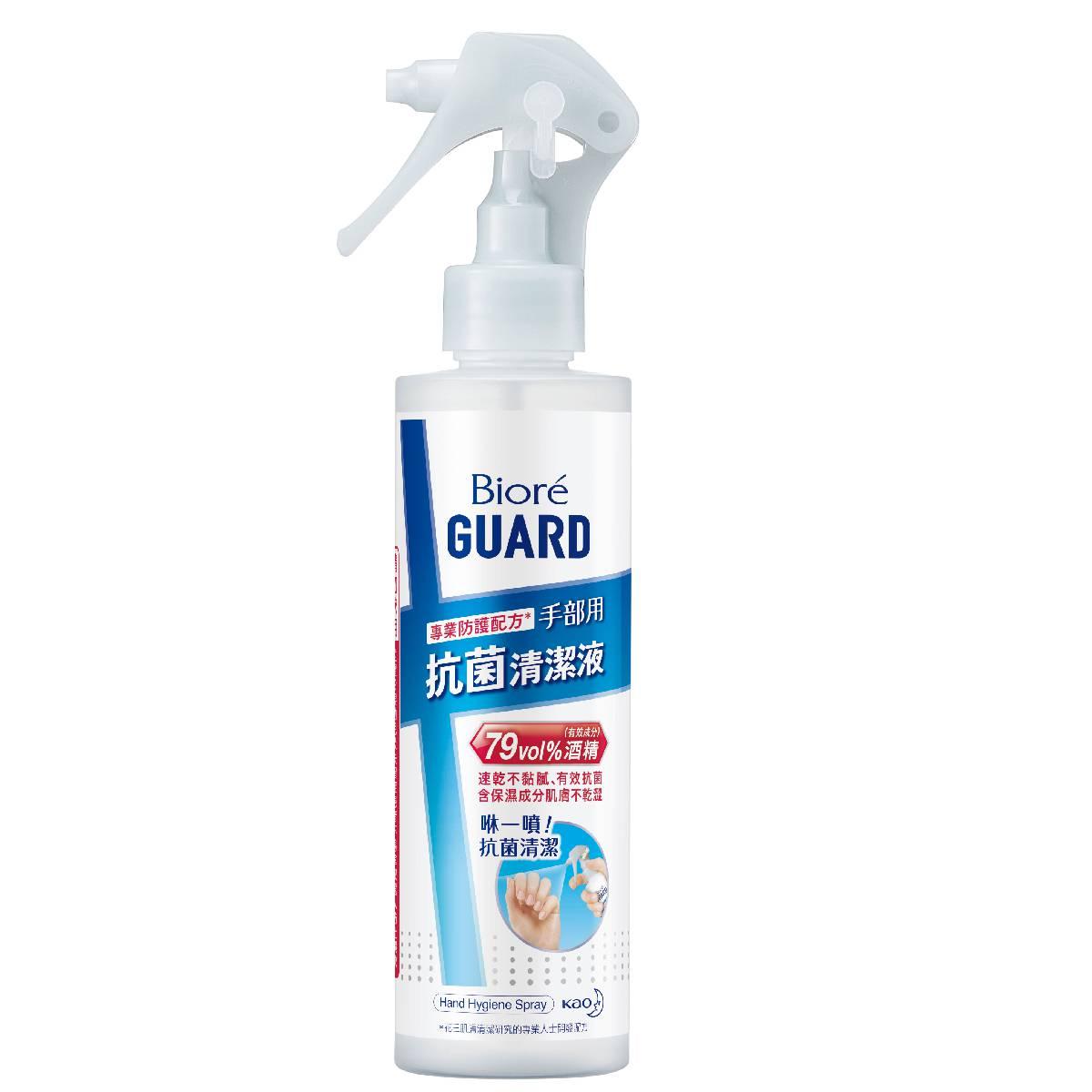 Biore蜜妮GUARD手部抗菌清潔液-隨身噴霧型175ml