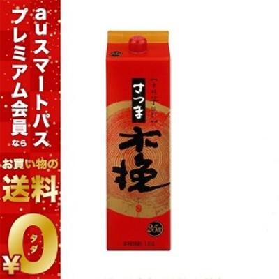 スマプレ会員 送料無料  雲海酒造 芋焼酎 さつま木挽 パック 25度 1800ml 1.8L×6本