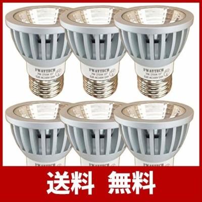 Fwaytech LEDスポット E26 狭角15度 COB7W JDRφ50 AC100V調光対応 LEDハロゲン電球形 60W〜75W相当 密閉器