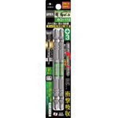 アネックス(ANEX) アネックス龍靭ビット2本組両頭+3×110 +3×110mm ARTM-3110 1S