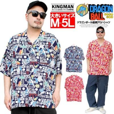 【メール便で送料無料】 DRAGONBALL(ドラゴンボール) アロハシャツ メンズ 大きいサイズ 総柄 プリント ポケット 半袖シャツ