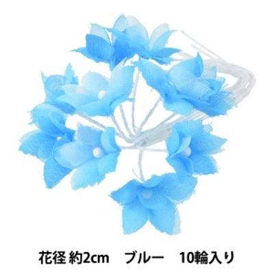 造花 シルクフラワー 『キキョウ ブルー 10輪入り 701』