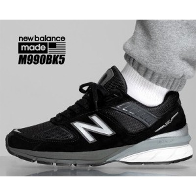 【ニューバランス 990 V5】NEW BALANCE M990BK5 MADE IN U.S.A. width D メンズ スニーカー ブラック NB ワイズ D