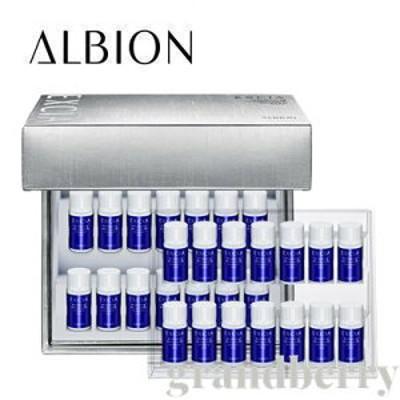 アルビオン エクシア AL ホワイトニング イマキュレート エッセンス MXC (薬用美容液) 1.5mL×28個