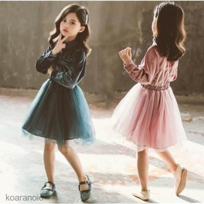 ワンピース子供服春秋長袖キッズワンピース子供ドレス女の子ベビー服ジュニア可愛いおしゃれ新品