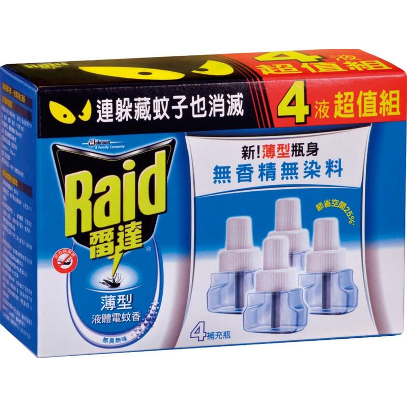 雷達液體電蚊香無味重裝4入
