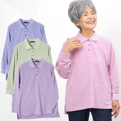 シニア服 80代 70代 60代 レディース 婦人服 高齢者 おばあちゃん ウェーブボーダーポロシャツ