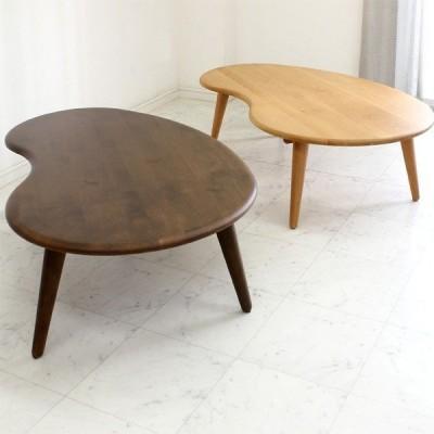 センターテーブル 北欧 ローテーブル コーヒーテーブル 幅120cm ビーンズ型 カフェ 子供部屋 送料無料 新生活 ワンルーム 一人暮らし 新生活応援