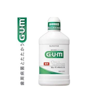 GUMガム 薬用デンタルリンス レギュラー 500mL (医薬部外品) / サンスター GUMガム
