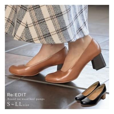 Re:EDIT 大人の気品漂うマットな質感のデザインパンプス ラウンドトゥウッド調ヒールパンプス シューズ/パンプス ブラウン L レディース