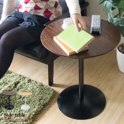 サイドテーブル 丸 一本脚 テーブル コーヒーテーブル 白 木製 おしゃれ アンティーク カフェテーブル 円形 幅45cm ホワイト 黒 北欧 送
