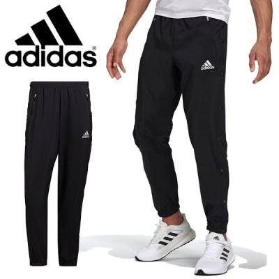 スナップボタン付き アディダス パンツ adidas メンズ FAST SNAP PANT トレーニング ウェア ジム 2021秋新作 BL492