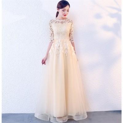 送料無料ロングドレスパーティードレスカラードレス二次会結婚式ワンピースドレスフォーマルドレスフォーマルお呼ばれ大きいサイズ大人上品fabtp208