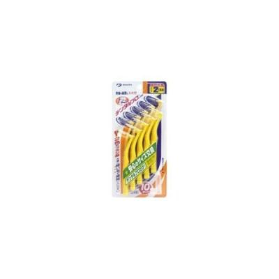 デンタルプロ歯間ブラシ L字型10本入 サイズ(2)【新生活】