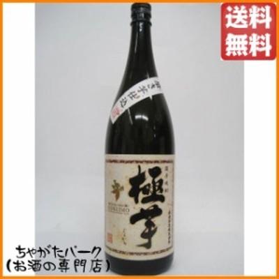 白金酒造 極芋 芋焼酎 25度 1800ml 送料無料 【お中元 ギフト 御中元】