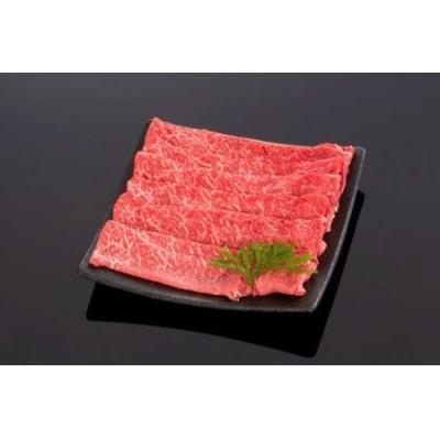 高級和牛「熊野牛」 特選モモスライス 2.5kg 4等級以上