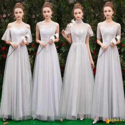 パーティードレス ワンピース ドレス お呼ばれドレス 花嫁の介添えドレス 演奏会用ロングドレス 発表会 ウェディングドレス イブニングドレス