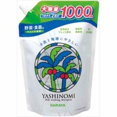 ヤシノミ洗剤スパウト詰替用1000ML