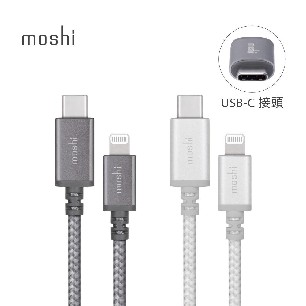 Moshi Integra【USB-C】to【Lightning】充電傳輸編織線(1.2 m)需搭配 USB-C 充電器