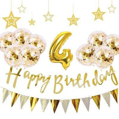 4歳 誕生日 飾り付け 21点 セット - Gehome ゴールド バースデー バルーン 飾り 男の子と女の子用(4歳)