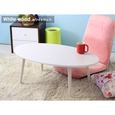 テーブル IW-202 WH(ホワイト)(本体)幅900×奥行500×高さ325mm
