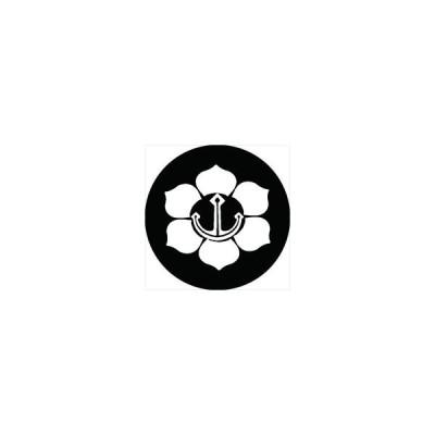 家紋シール 六葉内に山文字紋 直径4cm 丸型 白紋 4枚セット KS44M-3105W
