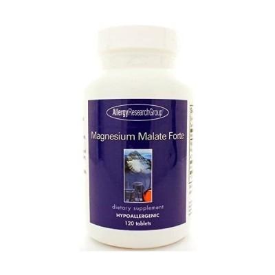 マグネシウムりんご酸 (Magnesium Malate Forte 120 Vegetarian Tabs )[海外直送品]