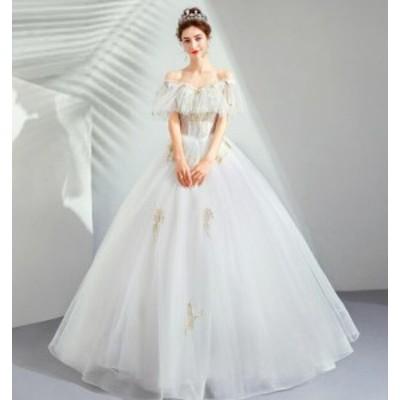 ウエディングドレス 2020春新作品 Wedding dress 花嫁衣装 結婚式 プリンセスラインドレス ロングドレス 刺繍花柄 オフショルダー 優雅