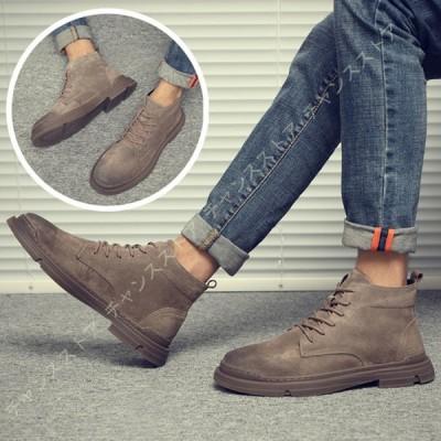 ワークブーツ スノーブーツ 登山靴 アウトドア レザー レイン シューズ ブーツ 防寒 防滑 メンズ 厚底 靴  ワークブーツ シークレットシューズ