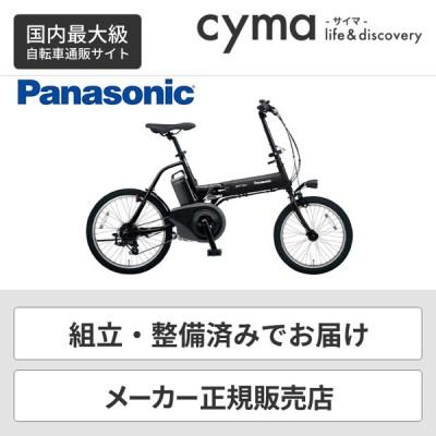 オフタイム 外装7段変速 20インチ 電動自転車 折りたたみ 電動自転車 パナソニック BE-ELW073A