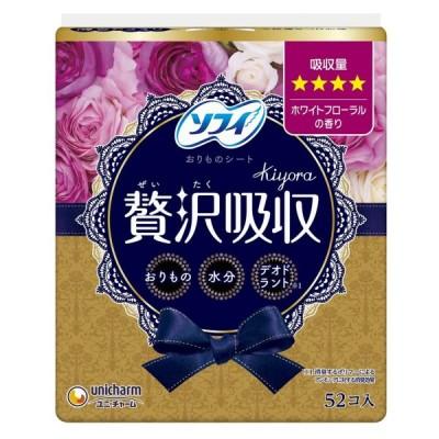 ソフィ Kiyora 贅沢吸収 ホワイトフローラルの香り 少し多い用 52枚入