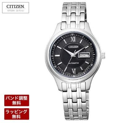 シチズン コレクション CITIZEN 腕時計 メカニカルウォッチ 自動巻 手巻 レディース 腕時計 PD7150-54E