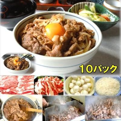 牛カルビ丼の具 10パック 惣菜 お惣菜 おかず  ギフト  おつまみ お試し セット 冷凍 無添加 お弁当 詰め合わせ 食品 煮物
