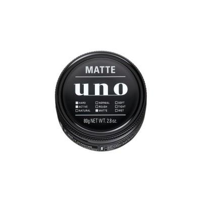 UNO(ウーノ) マットエフェクター 80g 整髪料 資生堂
