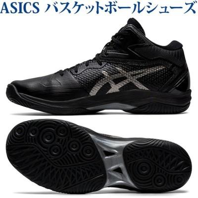 アシックス バスケットボールシューズ ゲルフープV12 ブラック/ガンメタル 1063A021-001 ユニセックス 2020SS  同梱不可 RFCL あすつく