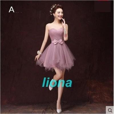 4色入 花嫁 ウェディングドレス プリンセスライン短いワンピース 大きいサイズ 素敵ブライダル 結婚式 ブライダル  二次会 パーティードレス ウエディングドレス