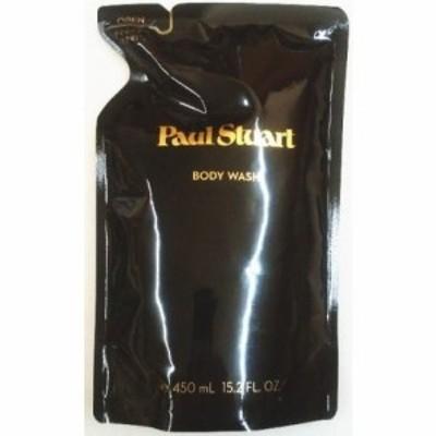 【今ならポール・スチュアート製品 サンプル付き!!】 ポール・スチュアート ボディウォッシュ450ml【詰め替え用】