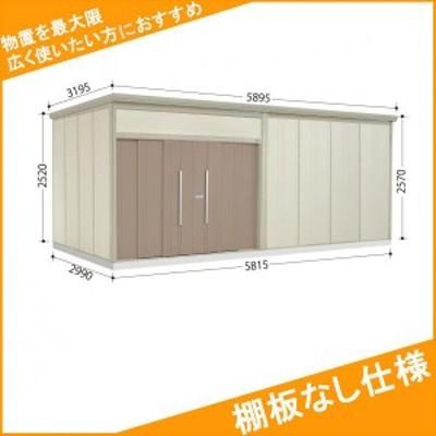 物置 屋外 おしゃれ タクボ物置 JN/トールマン 棚板なし仕様 JN-5829 一般型 標準屋根 カーボンブ