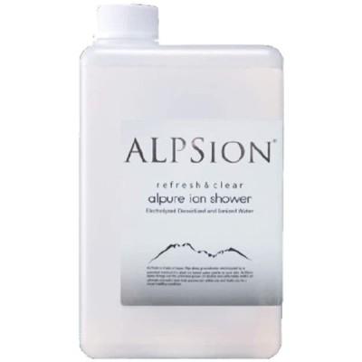 ALPSion アルピジョン アルピュア イオンシャワー 1L