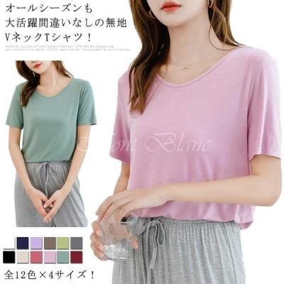 全12色×4サイズ!接触冷感tシャツ レディース Tシャツ 接触冷感 冷感Tシャツ 半袖 冷感 Vネック 無地tシャツ カットソー トップス ゆったり