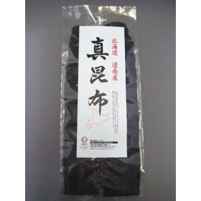 【天然真昆布(小)】  北海道函館の海で育った昆布です。甘味の有るまろやかで上品なお出汁が特徴です。