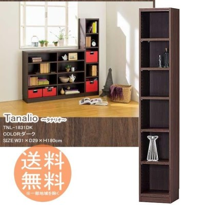 本棚 文庫本ラック 収納ボックス タナリオ 組立て家具