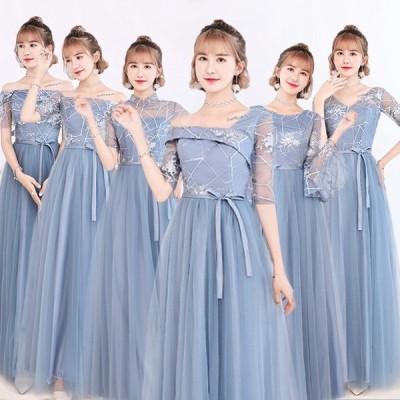 ウエディングドレス 結婚式 二次会 花嫁 ワンピース 花嫁ドレス ウェディングドレス ブライズメイド ロングドレス 袖あり パーティードレス